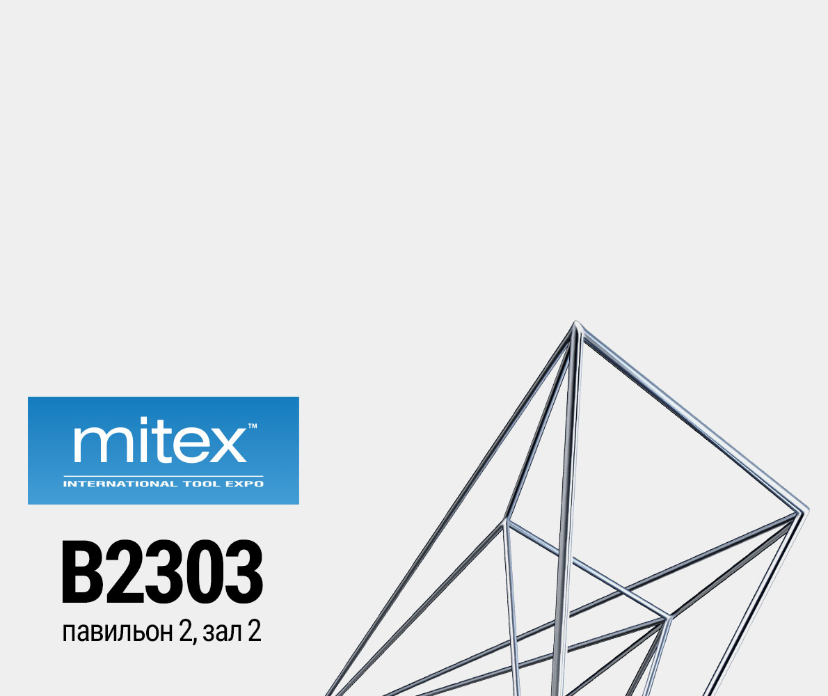 MitEx -2019